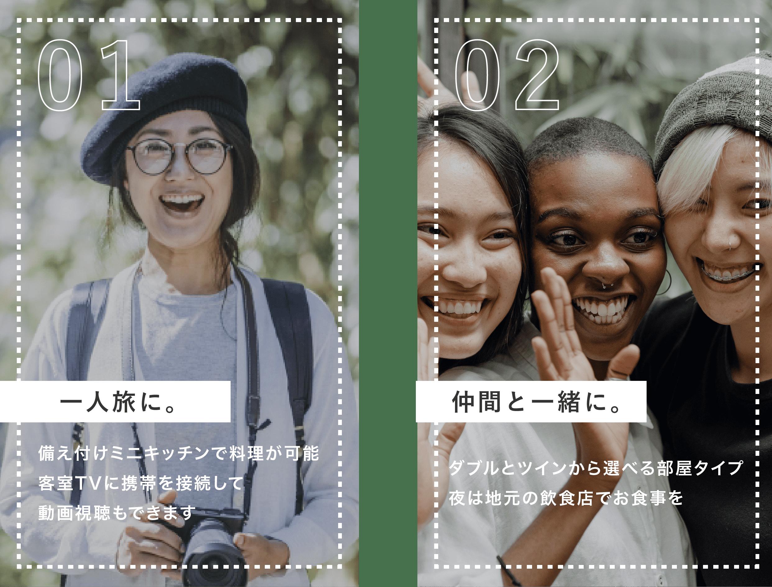 Stay Niseko_style1 のコピー